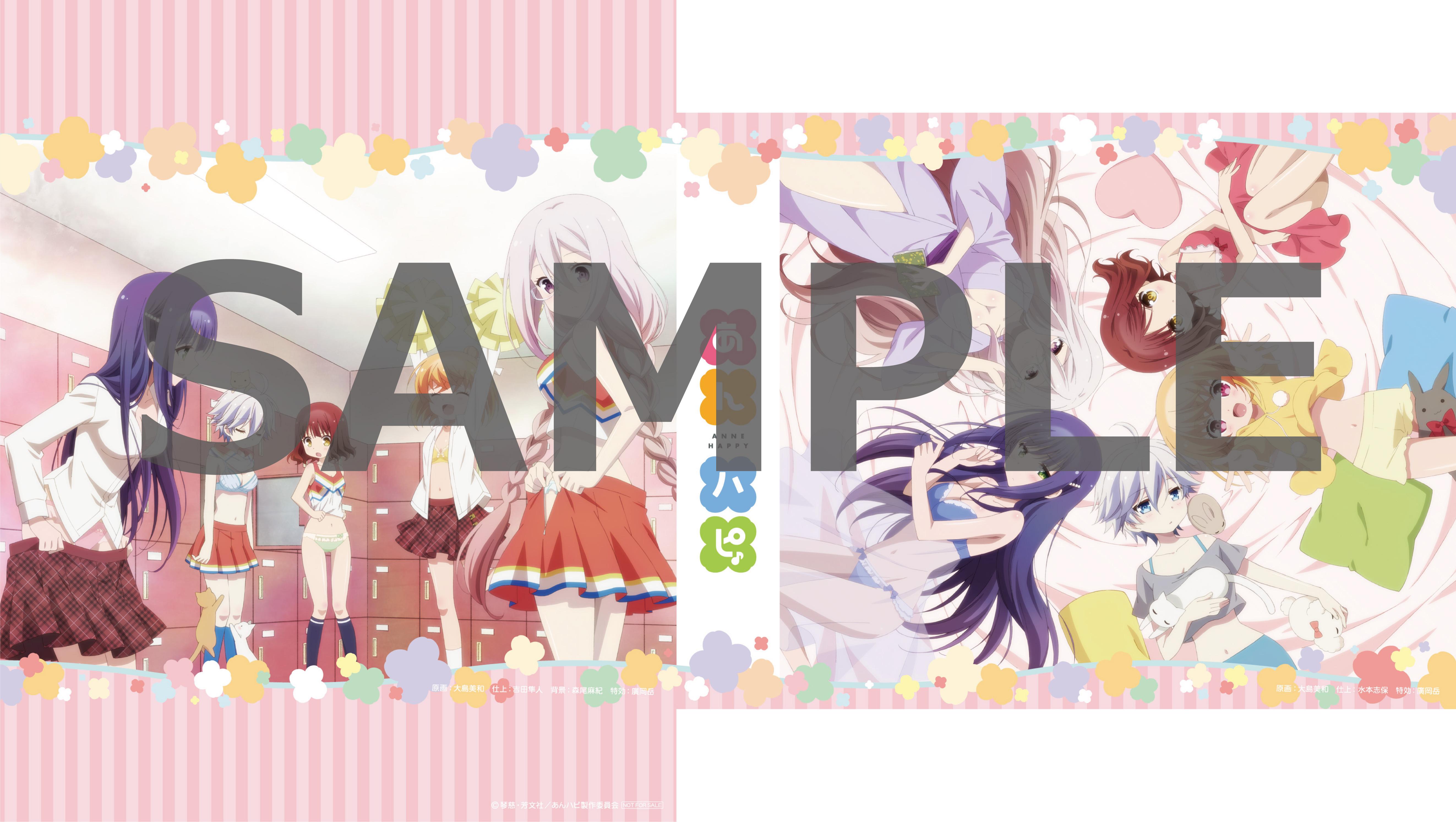 ソフマップ(音楽CD取扱店・ドットコム含む)※一部店舗除く