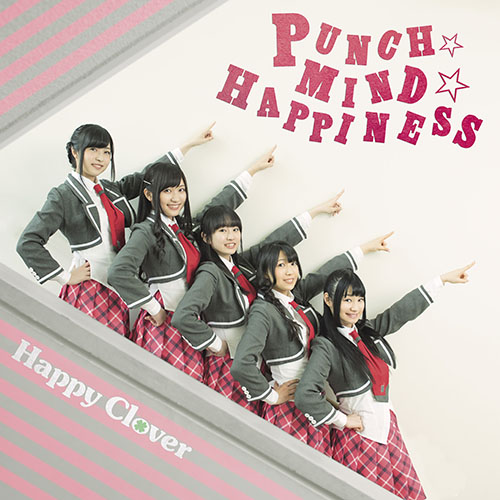 「PUNCH☆MIND☆HAPPINESS」<br>「明日でいいから」DVD付きジャケット絵柄公開♪
